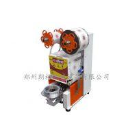郑州哪有卖豆浆封口机的 奶茶封口机多少钱一台