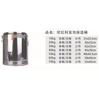 莲梅 双层不锈钢保温桶 不锈钢奶茶商用汤 饭桶 保温桶厂家