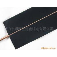 楚鑫 整板太阳能吸热板超声波金属滚焊机