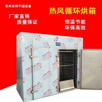 海产品烘干设备 虾皮热风循环烘箱 虾米烘干机 虾米干燥机