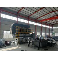 喷漆房催化燃烧废气处理设备加工厂家