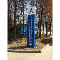 交通标志牌厂专业生产各类交通安全标牌施工铭牌道路指示标志