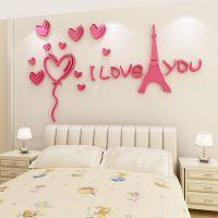 3d立体墙贴浪漫巴黎客厅背景墙纸贴画卧室房间床头温馨墙面装饰品