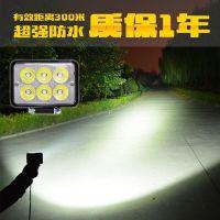 30W外置电动车大灯超亮摩托车led大灯超亮射灯12-80v通用三轮车