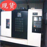 二手台湾加工中心800x800x2APC电脑锣台正光机