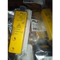 PSEN op4H-s-30-120/1 安全光栅PILZ 630767