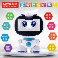 乐源小乐智能机器人儿童玩具早教故事机语音对话学习同步监控行走 AR读卡 AR片读绘本