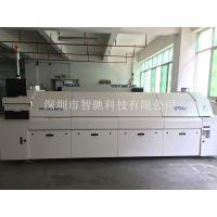 美国VitronicSoltecXPM2八温区回流焊