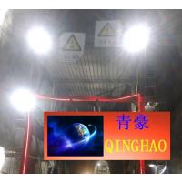 武汉|QINGHAOPAI|LED防爆灯1000瓦|泛光|投光|聚光|适合高度35米|高杆灯|防水