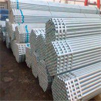 广西柳州Q235B 4分*2mm化工设备用友发镀锌钢管