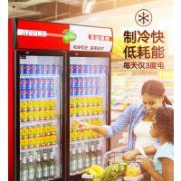 河南饮料柜厂家 超市便利店饮料冷藏柜展示柜啤酒柜价格