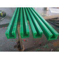 万群橡胶超高分子量聚乙烯板 真空箱面板 链条导轨优质厂家