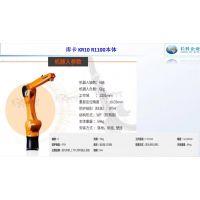 Kuka机器人专业供应kr10型号