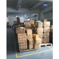 出口德国国际物流-华昇-交流传动器出口德国国际物流