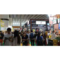 2019年广州国际餐饮展览会