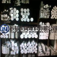 实心铝棒 铝合金棒 6061硬质铝棒 diy铝棒