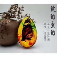 琥珀蜜蜡多少钱一克-北京天梦情缘工艺(在线咨询)-琥珀蜜蜡