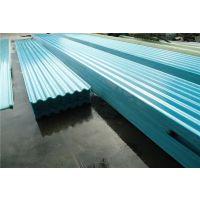 胶衣瓦 马鞍山FRP塑料采光板品质保证