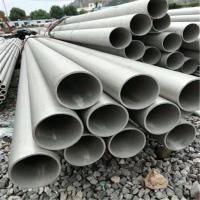 专业供应304不锈钢精密管/不锈钢无缝管厂