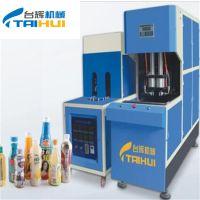 pet塑料瓶吹瓶机 小型半自动吹瓶机 塑料瓶子生产设备