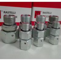 雷斯特利TN426可调式直通接头带O型圈卡套式接头液压接头