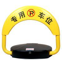 杭州车位锁生产厂家遥控车地锁停车位地锁