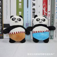 厂家直销功夫熊猫公仔超柔儿童毛绒玩具抓机娃娃批发量大从优