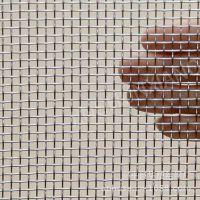 【厂家直销】不锈钢窗纱 防蚊网 铝合金纱窗 防蚊纱网