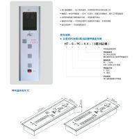 深圳传菜梯华洋牌TWJ-200型地平式传菜梯