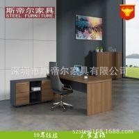 板式办公家具 办公经理桌 老板电脑工作台【出口品质】