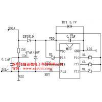 供应太阳能草坪灯驱动IC芯片,太阳能充电IC芯片-深圳市丽晶微电子