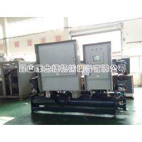 四川化工行业用240P低温螺杆式防爆制冷机组