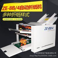宝预牌 自动折纸机 自动折页机 折纸机 折页机 折叠机