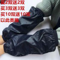 买2送2防水防油皮革袖套男女加厚加大劳保长款护袖厨房PU套袖