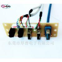 厚普0.7M 3USB接口+13P芯线+MIC+AUX电脑机箱内置面板线