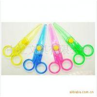 特价供应132全塑料安全环保学生 儿童剪刀