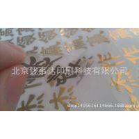 设计产品logo 金属贴标 金属logo标贴 金属分体标贴