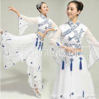 长期供应青花瓷演出服 现代古典古装舞蹈服 开场秧歌舞台服批发