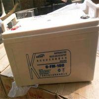 科士达12V7AH铅酸蓄电池 科士达6-FM-7免维护蓄电池厂家价格是多少