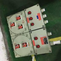 BXMD51化工厂铝合金防爆照明配电箱IIC级防爆动力检修箱