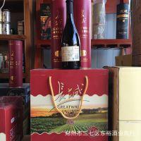 中粮长城优级解百纳红桶 干红葡萄酒   量大从优