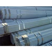 DN32镀锌管_1.2寸消防镀锌钢管_63.5*6镀锌无缝钢管_代理商