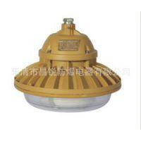 厂家生产直销SBD1110免维护节能防爆灯免维护管吊式防爆感应灯