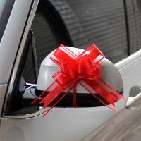 礼盒懒人手拉花丝带彩带抽花韩版蝴蝶结花束开业典礼婚车装饰拉花