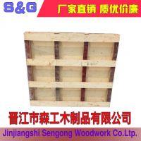 木托盘、木栈板 出口托盘 免熏蒸卡板 木架 叉车木板 仓库板