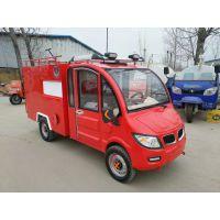 红色消防车 消防车哪里买 排量多种供选