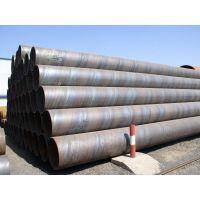 重庆螺旋钢管1020*10大口径厚壁螺旋钢管3PE防腐管