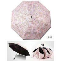 上海雨伞厂、个性高端折伞定制、印刷logo