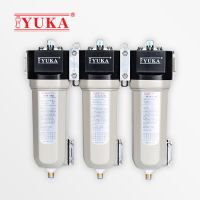 YUKA宏日嘉压缩空气精密过滤器DT013压缩空气除油除尘除杂质