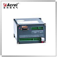 ACREL安科瑞厂家直销多电量数字变送器BD-3E
